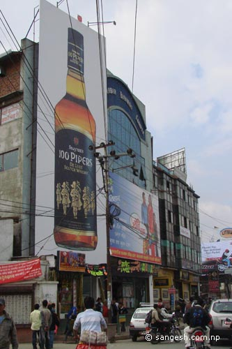 Hoarding Boards in a Shopping Complex near Sundhara