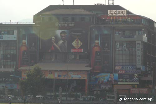 Advertising Boards at Kathmandu Mall