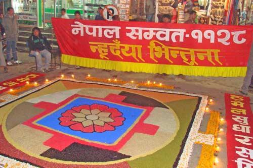 Nepal Sambat 1128 - Nhudaya Bhintuna 1128