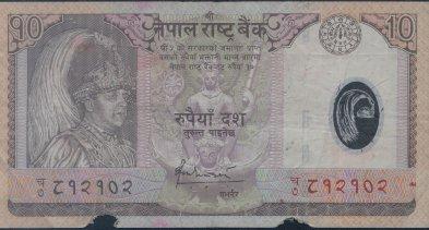 A Nepali 10 rupee polymer bill