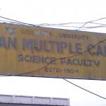 """Seems like Nepal has unannounced university called """"Nepal    University"""""""